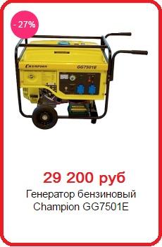 генератор 6 квт для дачи купить в спб с доставкой