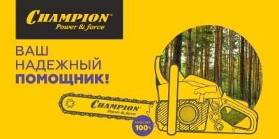 Бензопилы Champion