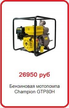мотопомпа для сильнозагрязненной воды